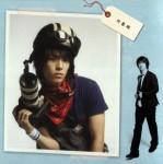 DongHae_SuJu 17