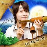 DongHae_SuJu 2