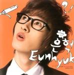 EunHyuk_SuJu 10