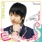 YeSung_SuJu 9